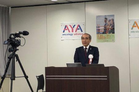 【AYA研ブログ】第2回AYA研学術集会 一日目が終了いたしました