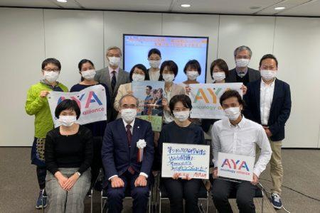 【AYA研ブログ】第2回AYA研学術集会 二日目が終了いたしました