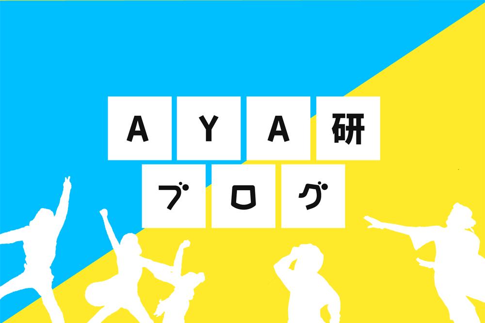 サイコ 学会 日本 オンコロジー