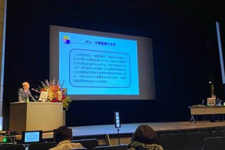 【AYA研ブログ】第10回 日本がん・生殖医療学会 学術集会にてAYA研共催セッションが開催されました①